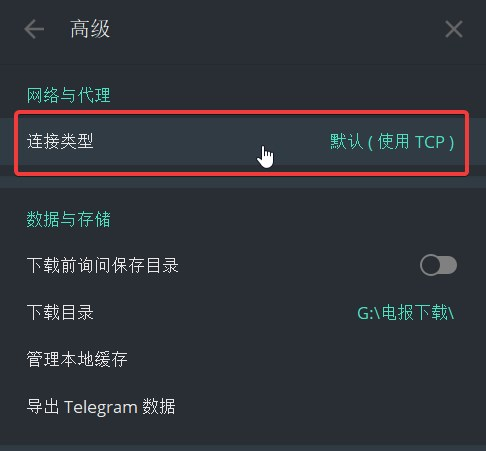 TG代理3.jpg