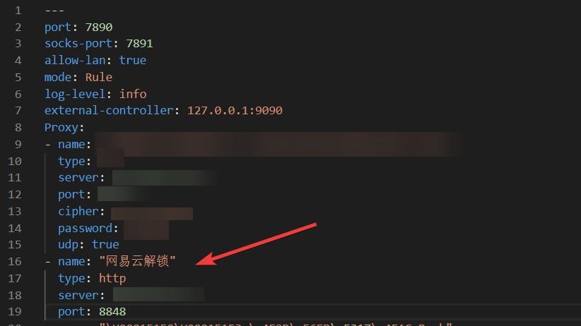 Code_Clash设置HTTP代理.jpg