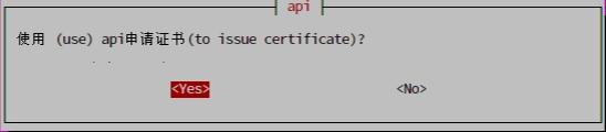 Termius_快速自动申请SSL证书.jpg