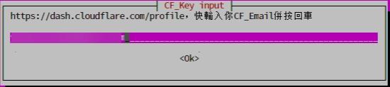 Termius_输入Email地址.jpg
