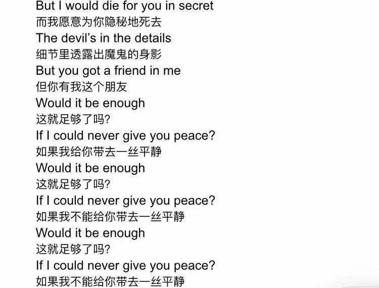 peace (4)