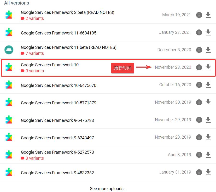 Google服务框架1
