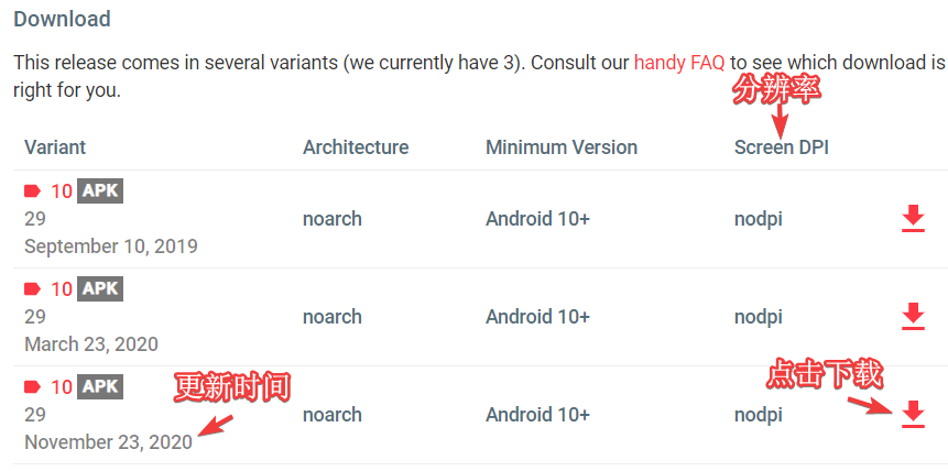 Google服务框架2
