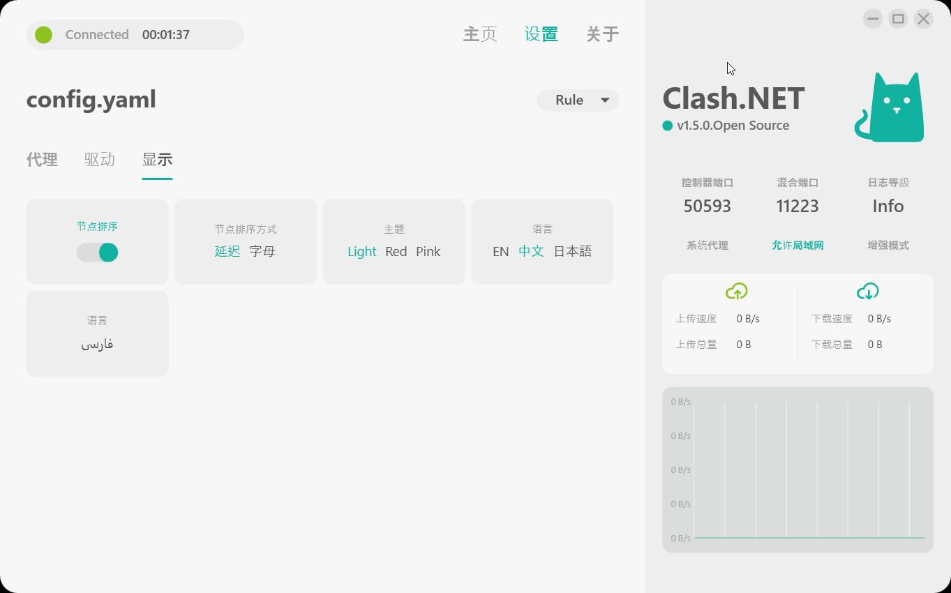 ClashDotNet_RZdUtP28g6.png