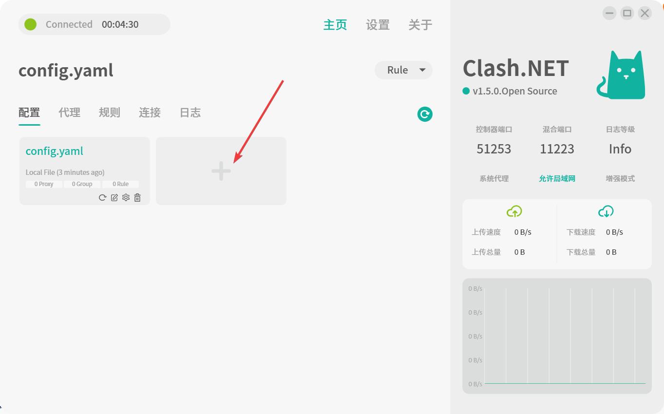ClashDotNet_7DwXUwA2dd.png