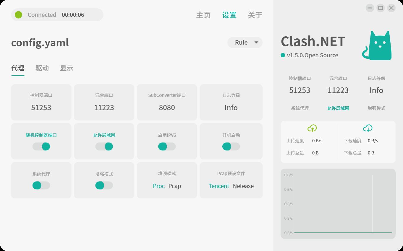 ClashDotNet_tssLVb0XBf.png