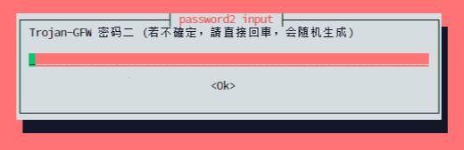 Termius_输入密码2.jpg